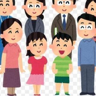 福岡・佐賀で家庭教師承ります!