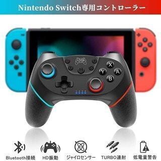 【新品】 Switch コントローラー ゲーム機 無線 ワイヤレ...