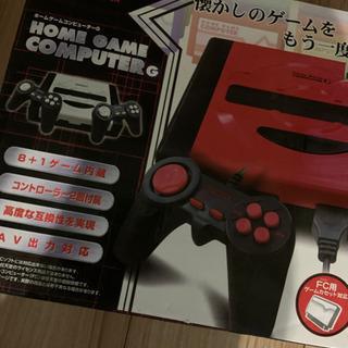 ファミコン互換ゲーム機