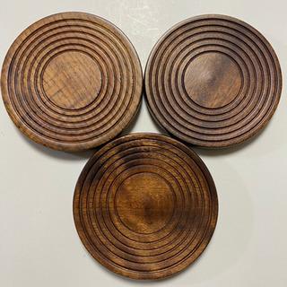 【美品】木製大きめコースター3点セット
