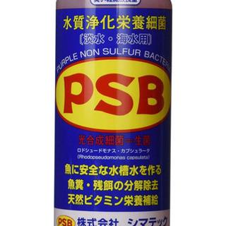★ シマテック PSB 1000ml 1本 ★新品 未開封