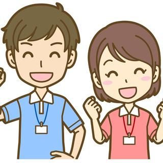 正看護師または准看護師 (日勤のみの準社員)