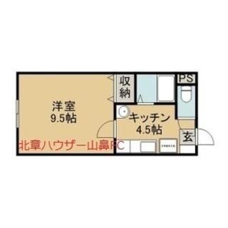 【西線14条徒歩1分】*敷金礼金ゼロ★敷地内Pあり★灯油暖房シャ...