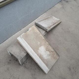 コンクリートブロック?