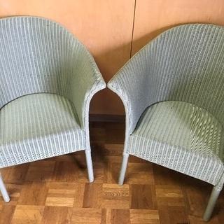 2個セット 籐椅子 ラタンチェア