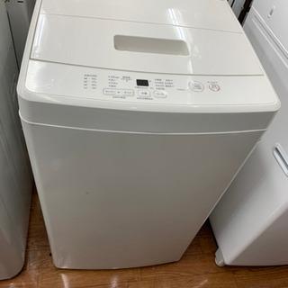 1年間の保証付き!!2020年製の全自動洗濯機です!