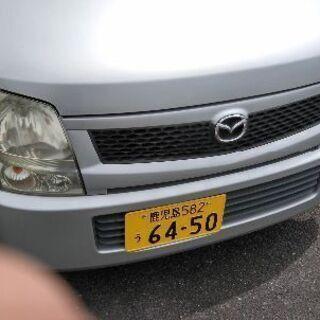 マツダ AZワゴン 車検とりたて〜  令和4年7月まで、走行8万km