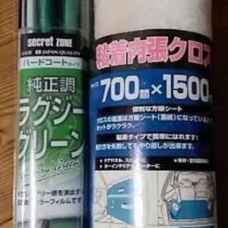 カー用品セット新品色々🚗ドレスアップやお手入れに🌟オマケ付