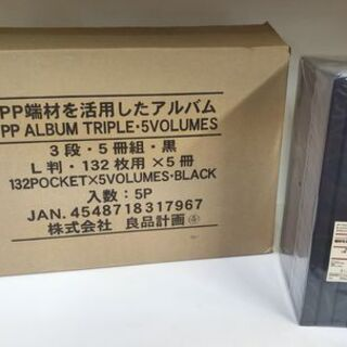 【リサイクルストアスターズ城西店】良品計画 無印良品 端材を活用...