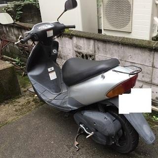 (取引中)(条件あり)原付バイク