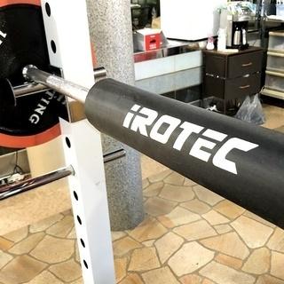 札幌近郊送料無料 IROTEC アイロテック マルチパワーラック FIGHTING 筋トレ ジム 懸垂 バーベル ダンベル 合計140kg - 売ります・あげます