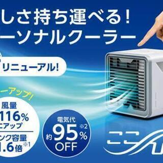 【最安値から5500円OFF 新品】+交換用パーツセットモ…