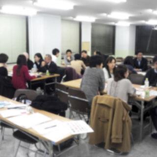 500円で気軽に参加!長野駅近くで英会話の勉強会 メンバー募集中...
