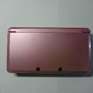 任天堂 3DS 中古