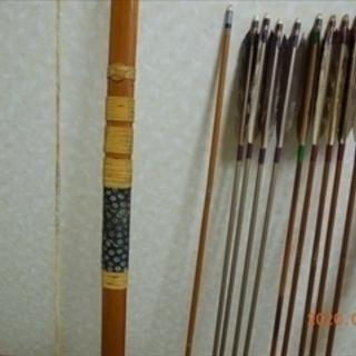 和弓 矢(竹矢.ジュラルミン矢.巻き藁矢)矢筒