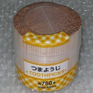 【未開封】つまようじ(爪楊枝)×750本