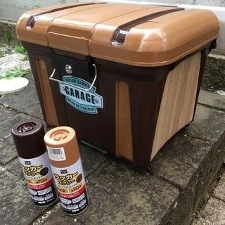ホムセン箱 オリジナルカラー