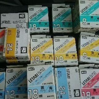 新品未開封 MAX レタリテープ 専用テープカセット 各種