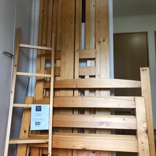 2段ベッド(ニトリ)
