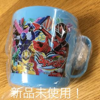 【コップ】魔進戦隊キラメイジャー(取っ手付き)