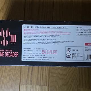 仮面ライダーディケイドバイク − 埼玉県