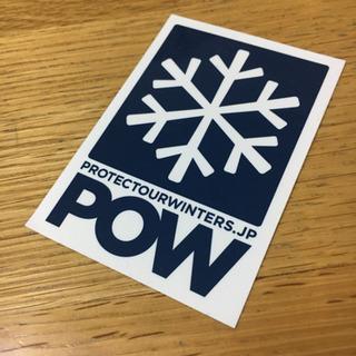 【新品未使用】POWのステッカー