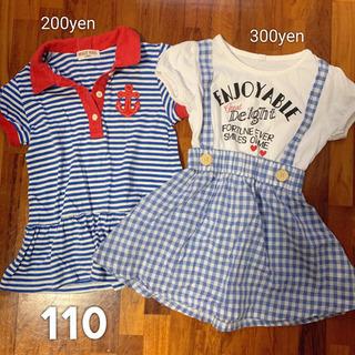 女の子 海外子供服 サマー 110