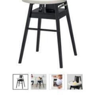 IKEAベービー椅子
