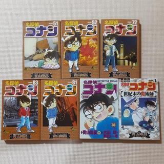 コナン漫画 & 小説 18冊まとめ売り