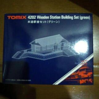 トミックス4202木造駅舎セット(グリーン)鉄道模型