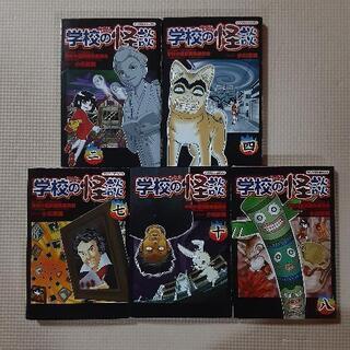 *1冊100円*