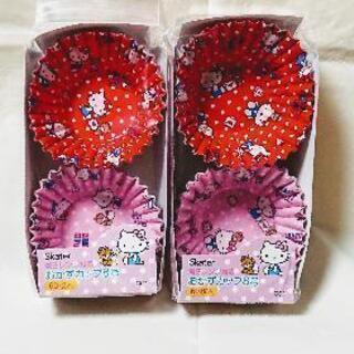 ✨新品✨ サンリオ キティ おかずカップ (60枚×2個セット)