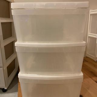 プラスチック収納ケース