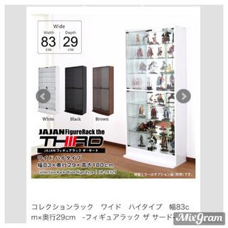【未使用】JAJAN コレクションケース