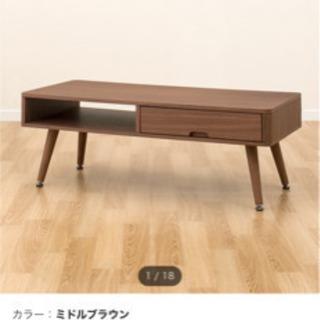 【値下げ 新品】センターテーブル