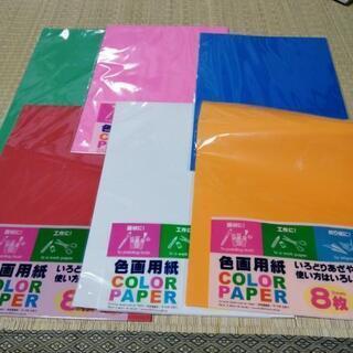 色画用紙 6色