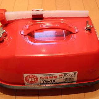 YAZAWA (矢澤産業) ガソリン携行缶 横型タイプ 10L ...