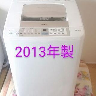 洗濯機 ビートウォッシュ 9キロ
