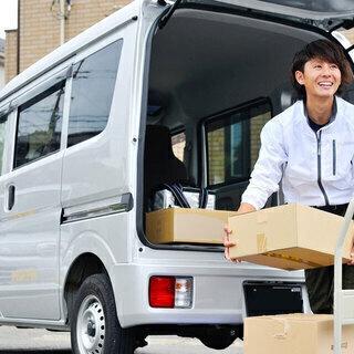 月給 50万円以上稼ぎたいあなたへ!!(軽貨物ドライバー/配送/...