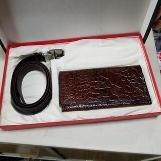 未使用保管品/革製 財布とベルトセット