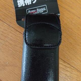 新品 ガラケー用 携帯ケース