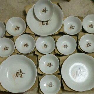 大皿と小鉢のセット