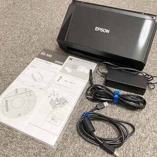【美品】シートフィード スキャナー DS-510(EPSON)