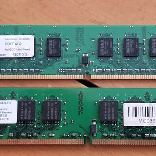 elixir BUFFALO 1GB 2Rx8 PC2-4200...