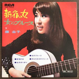 藤圭子 - 新宿の女/女のブルース EP レコード