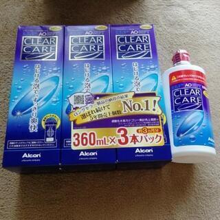 コンタクト 洗浄液 CLEAR CARE