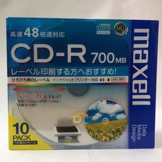 【新品未開封】マクセルCD-R 10枚パック2セット(20枚)