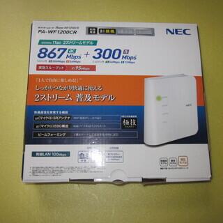 NEC WiFiホームルーター PA-WF1200CR 未使用