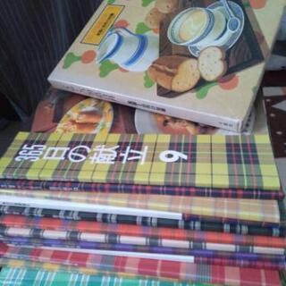 料理本 15冊セット