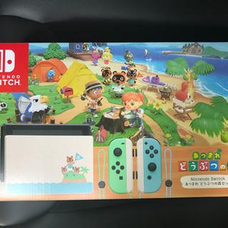 Nintendo Switch 任天堂スイッチ本体 あつまれどう...